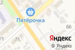 Схема проезда до компании Калинка в Новокубанске