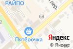 Схема проезда до компании Банкомат, КБ Центр-инвест в Новокубанске