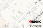 Схема проезда до компании Автостоянка в Новокубанске