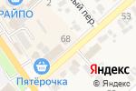 Схема проезда до компании OG nails в Новокубанске