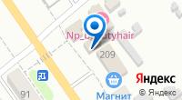 Компания Нана на карте
