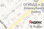 Схема проезда до компании Лакомка в Новокубанске