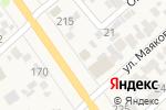 Схема проезда до компании Армавирэнергосбыт в Новокубанске