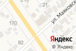 Схема проезда до компании Антошка в Новокубанске