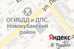 Схема проезда до компании Детская музыкальная школа г. Новокубанска в Новокубанске