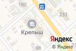 Схема проезда до компании Крепыш в Новокубанске
