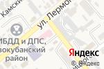 Схема проезда до компании Городская стоматологическая поликлиника в Новокубанске