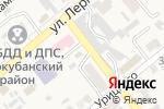 Схема проезда до компании Хлеб Хаус в Новокубанске