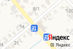 Схема проезда до компании Кредо в Новокубанске