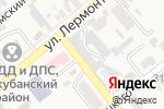 Схема проезда до компании Кубаньавто в Новокубанске