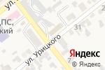 Схема проезда до компании Авто-Импульс в Новокубанске