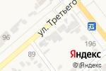 Схема проезда до компании Пятачок в Новокубанске