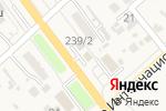 Схема проезда до компании Формула здоровья в Новокубанске