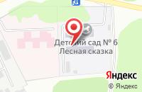 Схема проезда до компании Детский сад №6 в Иваново