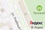 Схема проезда до компании Урожай в Караваево