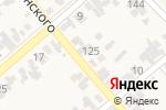 Схема проезда до компании Карина в Новокубанске