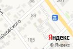 Схема проезда до компании Альянс в Новокубанске