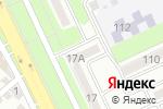 Схема проезда до компании Библиотека им. Б.М. Каспарова в Армавире
