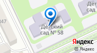 Компания Детский сад №58 на карте