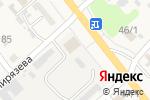 Схема проезда до компании Строительный участок №5 в Новокубанске