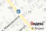 Схема проезда до компании У Володи в Новокубанске