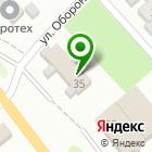 Местоположение компании АвтоLUX