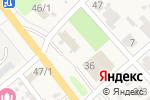 Схема проезда до компании Фортуна в Новокубанске