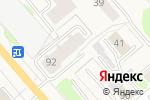 Схема проезда до компании Мастерская по ремонту обуви в Кохме