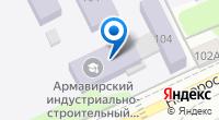 Компания Армавирский индустриально-строительный техникум на карте