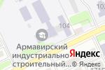 Схема проезда до компании Армавирский индустриально-строительный техникум в Армавире