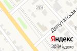 Схема проезда до компании Магазин автоаксессуаров и автокосметики в Новокубанске