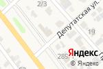 Схема проезда до компании Кроха в Новокубанске