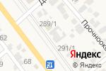 Схема проезда до компании Beerloga в Новокубанске