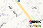 Схема проезда до компании Поле в Новокубанске