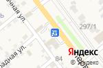 Схема проезда до компании Стройконтинент в Новокубанске