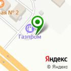 Местоположение компании Темп-Авто
