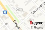 Схема проезда до компании Автокомплекс в Новокубанске