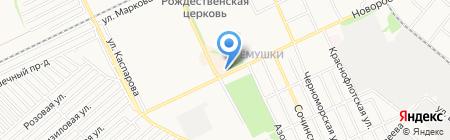 Белорусская косметика на карте Армавира