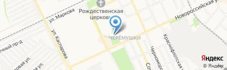 Юлия на карте Армавира