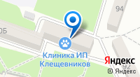 Компания Органика на карте