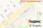 Схема проезда до компании Стоматология в Кохме