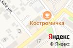 Схема проезда до компании Qiwi в Кохме