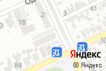 Схема проезда до компании Участковый пункт полиции в Армавире
