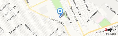 Медком-МП на карте Армавира