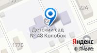 Компания Детский сад №48, Колобок на карте
