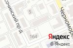 Схема проезда до компании Славутич в Армавире