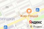 Схема проезда до компании Школьник в Армавире