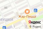 Схема проезда до компании Новая оптика в Армавире