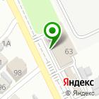 Местоположение компании Автосервис на Каспарова