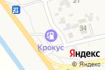 Схема проезда до компании Крокус в Новокубанске